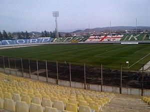 Ramaz Shengelia Stadium - Image: Ramaz Shengelia Stadium 20140309