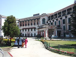 Main Office of the Nepal Rastra Bank in Kathmandu