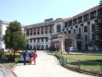 Economy of Nepal - Nepal Rastra Bank in Kathmandu