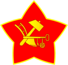 Red Army Star 1918.png