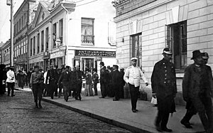 Red Guards (Finland) - Arrested Reds are taken in custody after the 1906 Sveaborg rebellion.