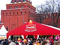 "Red square ""Maslenytca"" Moscow, Russia. - panoramio - Oleg Yu.Novikov (6).jpg"