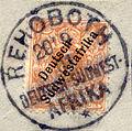Rehoboth stamp 1901.jpg