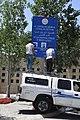 Relocation of US Embassy in Israel from Tel Aviv to Jerusalem The ceremony preparations 2018 (42112595851).jpg