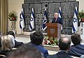 Reuven Rivlin meeting with the Christian Media Conference in Israel, October 2017 (2762).jpg