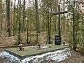 Rezerwat Jedlnia4.JPG
