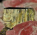 Rhodochrosite-Pyrite-Fluorite-196041.jpg