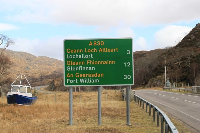 Road to Fort William - geograph.org.uk - 1804287