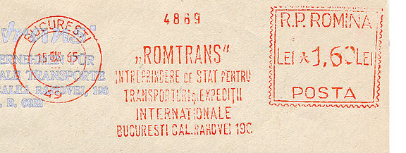 Romania stamp type D1.jpg