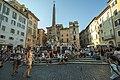 Rome Italy (14855159470).jpg