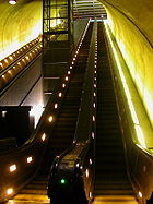 At 205 feet, 8 inches, the escalator to street level at the Rosslyn Metro station is the third longest continuous span escalator in the world.