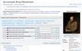 RuWiki Gadget ExternalLinksEdit Example Dostoevskiy Wikisource.png