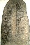Runesten som Tove lod rejse til minde om sin mor være