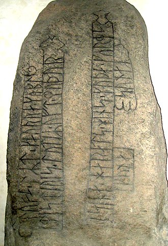 Tove of the Obotrites - Sønder Vissing Runestone, raised by Tove in memory of her mother.