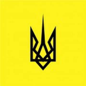 Patriot of Ukraine - Patriot of Ukraine utilizes the so-called runic trident with the pointed base instead of the ''state trident'' with the rounded base employed by traditional nationalistic organizations in Ukraine