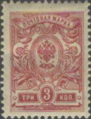 Russia 1908 Liapine 82 stamp (3k red).png