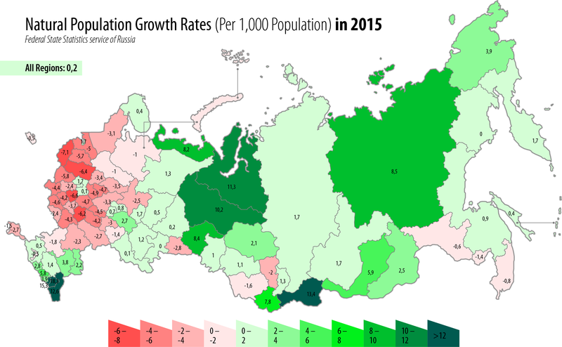 Russia natural population growth rates 2015.PNG
