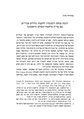 Rutenberg initiative towards the establishment of Jewish battalions at the beginning of World War I Hebrew.pdf