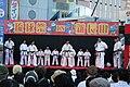 Ryukyu Matsuri in Shin-Nagata Oct09 036.JPG
