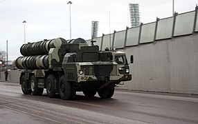 S-300 - 2009 Moscow Victory Day Parade (7).jpg