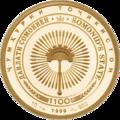 SAMANIDE STATE 1100 - 10 g Au Rev.png