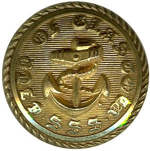 SS City of Glasgow - Button from officer's uniform