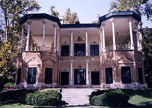 Ahmad Shahi Pavilion - Image: Saabgheranieh Palace