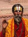 Sadou Kathmandu 04 04.jpg