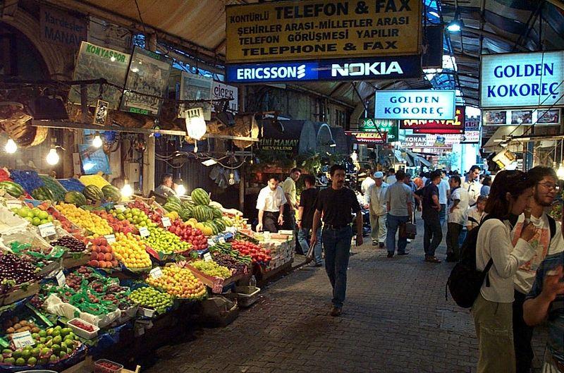 File:Sahne sokak beyoglu Istanbul 4682.jpg