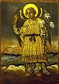 Saint Gabriel archangel.jpg