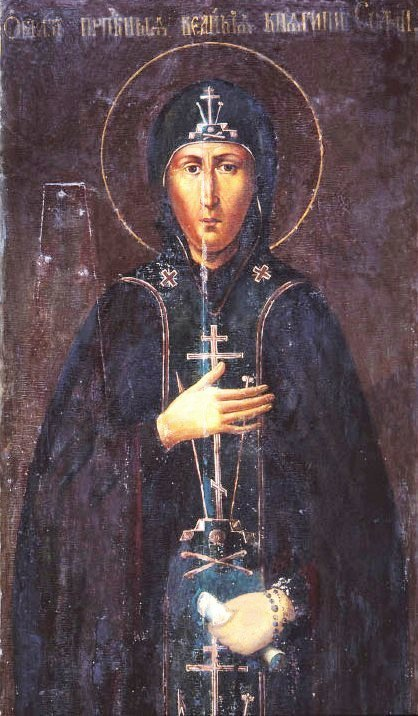 Saint Sofia of Suzdal crop