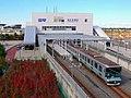 Saitama-Railway Urawa-Misono Station.jpg
