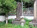 Sakai Tadaoto's Grave.jpg