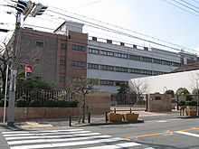 Sakai Women's Junior College1.jpg