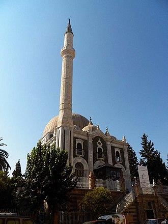 Salepçioğlu Mosque - Image: Salepçioğlu Camii