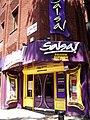 Salsa!, Covent Garden, WC2 (2587953161).jpg