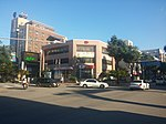 Samcheok Post Office.jpg