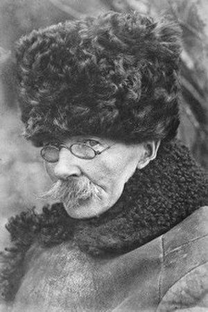 Nikolay Samokish - Nikolay Samokish (1929)
