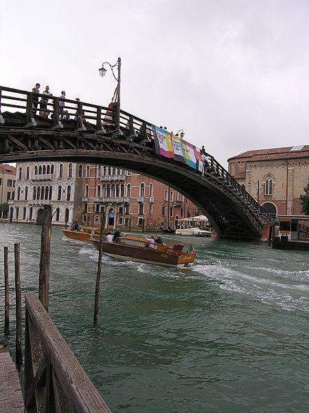 File:San Marco, 30100 Venice, Italy - panoramio (754).jpg