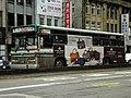 Sanchung Bus 132-FA on Chongqing North Road 20120129.jpg