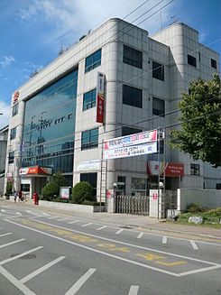 Sangju Post office.JPG