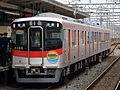 Sanyo 6000 no6100.JPG