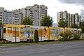 Sarajevo Tram-815 Line-3 2011-10-20 (2).jpg