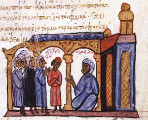 "Sayf al-Dawla - Depiction of Sayf al-Dawla (""the Habdan"") and his court, from the 13th-century Madrid Skylitzes"