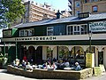 Scarborough Central Tramway - Top station exterior.jpg
