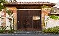 Schweigen-Rechtenbach Schulstraße 5 005 2017 08 07.jpg