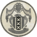 Seal of New Amsterdam 1654.png