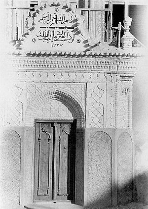 "Seif Palace - The door of the palace with the famous writing on top: ""if it had lasted for others, it wouldn't have passed to you"". It was placed in 1918."