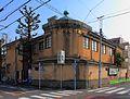 Seikou lodge (Suginami Tokyo).JPG