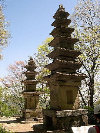 Gyeryongsan National Park - Seoktap near Gapsa Temple, Gyeryeongsang Park